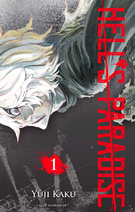 Jigokuraku Volume 1 - French