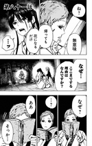 Chapter 81
