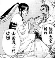 Genji's final moment