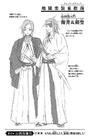 Eizen and Kisho design