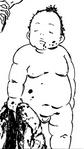 Infant Rokurota