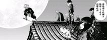 Iwagakure Elite Shinobi