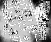 Horai Palace new layout