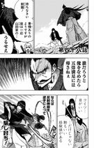 Chapter 048