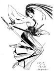 Sagiri prototype