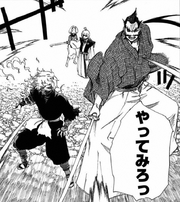 Gabimaru, Gantetsusai, and Fuchi protect Mei
