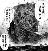 Treasure Barge departs