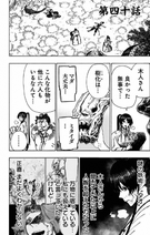 Chapter 040