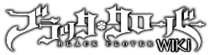 Black Clover Wiki-wordmark