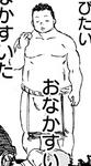 Young Rokurota