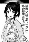 Young Sagiri