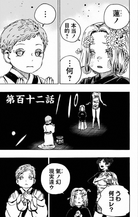 Chapter 112