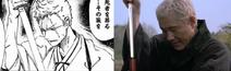 Zatoichi Comparison