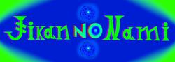 Jikan no Nami Logo