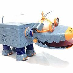 Goddard Remote Control Toy