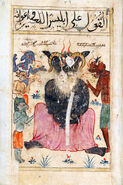 Demons Iblis lord of all the demons Demon 0portrait From Kitab al-Bulhan Book of Wonders 14th Century oulis2006-agv-0078-0