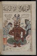 Kitab al-Bulhan --- demons