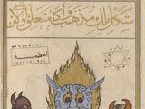 Al-Mudhib