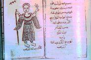 الملك عبدالله المذهب