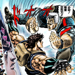 Using Thunder Split Attack on <a href=