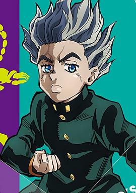 Koichi anime AV
