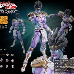 Star Platinum Part 4 color figure from <a href=