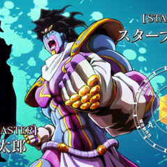 Star Platinum's stats in <a href=