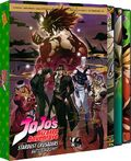 Stardust Crusaders Part 3 (Spanish DVD)