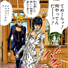 Bucciarati took Giorno to meets his teammate