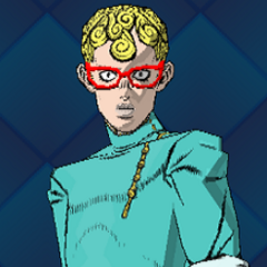 Ghiaccio <b>(unused)</b>