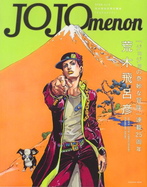 JOJOmenon | JoJo's Bizarre Encyclopedia | FANDOM powered by Wikia