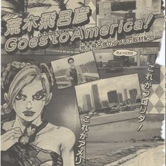 E-Jump 2000 Araki goes to America Interview