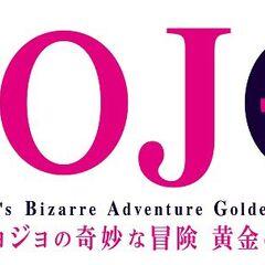 Лого аниме