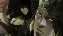 Wamuu, Kars, And Esidisi