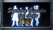 BodyguardSquad