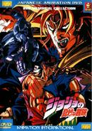 Memorial Collection (OVA)