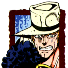 Hol Horse (Partnered with <a href=