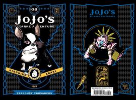 Jojonium Viz Volume 15 Cover