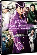 Part 4 movie dvd release, spanish