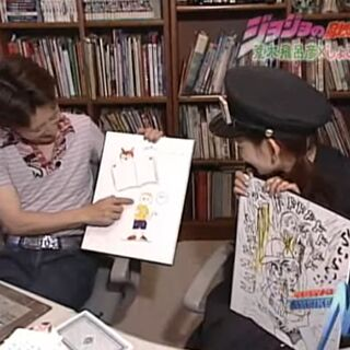 Araki showing Shoko Joe and Love Note