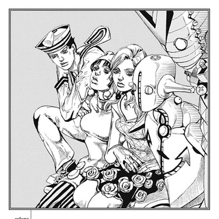 The illustration found in Volume 5