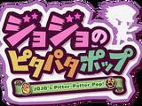 JoJo's Pitter-Patter Pop!