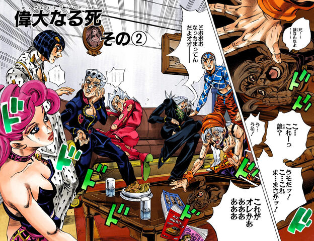 File:Chapter 489 Cover B.jpg