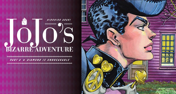 JoJo's Bizarre Encyclopedia | FANDOM powered by Wikia