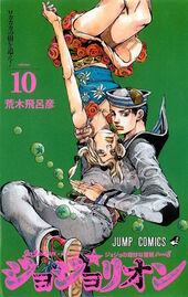 Volume 114
