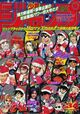 Weekly Jump January 10 1996