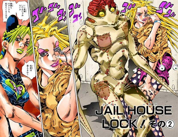 File:SO Chapter 97 Cover B.jpg