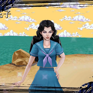 Yukako as an Area Boss in <i><a href=