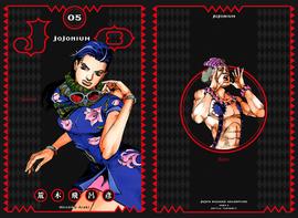 JJN 5 Cover