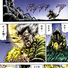 Rescuing Dio from the rubble